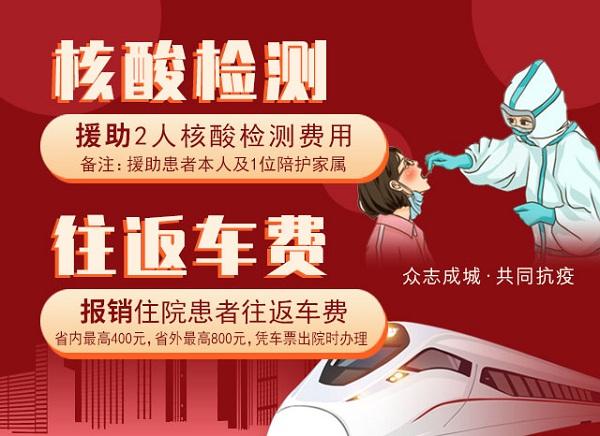 成都癫痫病医院最新通知:神康春节不停诊,癫痫名医公益会诊+6大援助,让您看诊无忧虑!